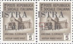 Provisional postage stamp issue for Pula overprint flaw: Serif on top of the letter L distorted