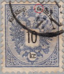 Austria Empire 1883 Doppeladler stamp flaw Letter O in Oesterr. broken at the top right