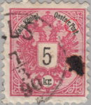 Austria Empire 1883 Doppeladler stamp flaw Letter P in Post. flat on top
