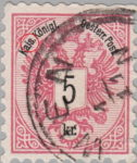 Austria Empire 1883 Doppeladler stamp flaw Letters i and s in Kais. connected with a black line