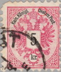 Austria Empire 1883 Doppeladler stamp flaw Letters e and s in Oesterr. damaged on top
