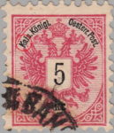 Austria Empire 1883 Doppeladler stamp flaw Black dot between letters K and a in Kais