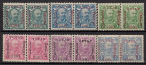 Principality of Montenegro - Constitution overprint on postage stamps