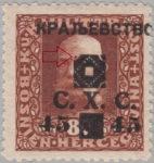 Yugoslavia Bosnia Herzegovina postage stamp overprint error a dot in the corner