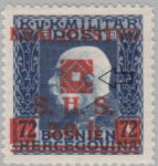 Yugoslavia Bosnia Herzegovina postage stamp overprint error circle in the mask