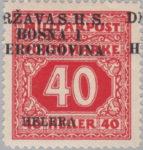 Yugoslavia Bosnia Herzegovina postage stamp shifted overprint error