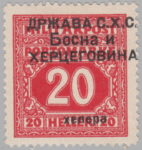 SHS Bosnia Herzegovina postage stamp overprint error Bosna in small instead of in capital letters