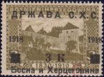 SHS Bosnia Herzegovina postage stamp overprint error deformed letter o in Herzegovina