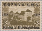 SHS Bosnia Herzegovina postage stamp flaw in overprint