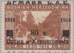 SHS Bosnia Herzegovina postage stamp overprint letter s in Bosna shifted upwards