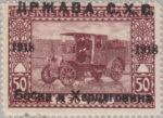 SHS Bosnia Herzegovina postage stamp overprint flaw
