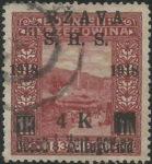 SHS Bosnia Herzegovina 1918 postage stamp overprint error letter D in DRZAVA missing