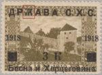 SHS Bosnia Herzegovina postage stamp overprint flaw letter Ž in DRŽAVA damaged