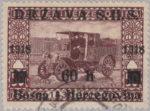 SHS Bosnia Herzegovina postage stamp overprint error canceling block