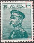 Serbia 1911 postage stamp 30 para error