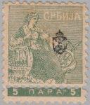 Serbia 1911 Trojicki sabor stamp perforation error