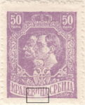Serbia 1920 postage stamp flaw