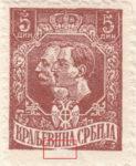 Serbia 1920 postage stamp broken frame