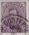 Belgium postage stamp error Letter B in BELGIQUE damaged