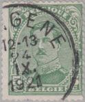 Belgium postage stamp error White dot next to the numeral 5