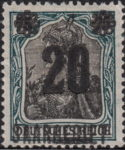 Germany Saargebiet stamp thick line below GEBIE