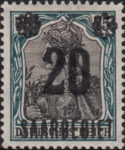 Germany Saargebiet stamp broken rosette