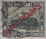 Germany Saargebiet official stamp overprint flaw letter E in DIENSTMARKE damaged