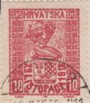 SHS Hrvatska 29 Listopada 1918 10 filler odd column