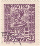 SHS Hrvatska 29 Listopada 1918 20 filler odd column