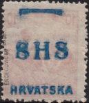 SHS Hrvatska 10 filler stamp overprint offset