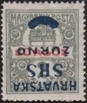 SHS Hrvatska 1918 Special delivery stamp with inverted overprint