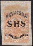 SHS Hrvatska overprint error - front