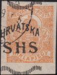 SHS Hrvatska 1918 newspaper stamp overprint shifted vertically