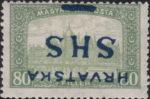 SHS Croatia 1918 parliament postage stamp inverted overprint