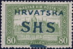 SHS Croatia 1918 parliament overprint flaw