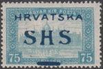 SHS Hrvatska overprint error parliament stamp flat S in overprint