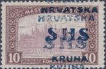 SHS Croatia 1918 double overprint on postage stamp