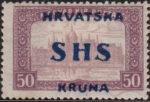 SHS Hrvatska stamp wrong overprint
