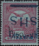 SHS Hrvatska Turul inverted overprint error