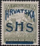 SHS Hrvatska wrong overprint type error