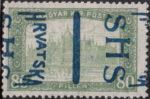 Croatia 1918 wrong overprint type error