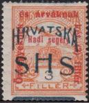Wrong overprint on Croatian stamp 1918