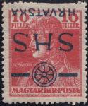 Croatia SHS inverted overprint error