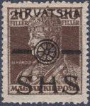 Shift overprint error postage stamp
