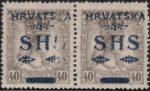 Postage stamp SHS Hrvatska overprint error