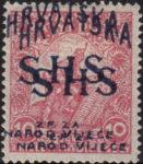 Croatia SHS double overprint on postage stamp