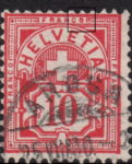 Switzerland Cross and Numeral postage stamp error he first vertical line in top ornament to the right touching upper frame – FRANCOП