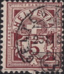 Swiss Cross and Numeral postage stamp border marks 5 centimes bottom