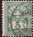 Switzerland Cross and Numeral postage stamp flaw Left borderline thin
