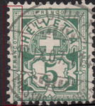Swiss Cross and Numeral postage stamp flaw Left borderline thin